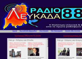 radiolefkada.gr