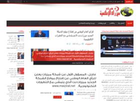 radiomaizirat.net