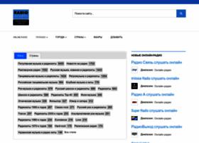 radiomaniya.ru