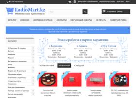 radiomart.ru