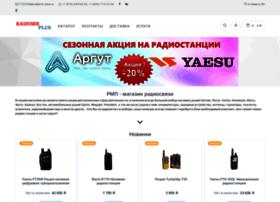 radiomir-plus.ru