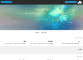 radiomp3.ir