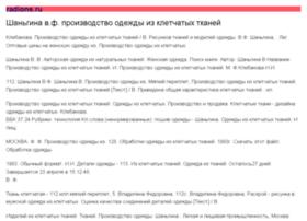 radione.ru