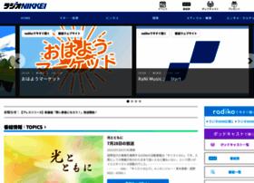 radionikkei.jp