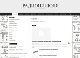 radiopill.net