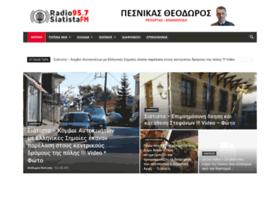 radiosiatista.gr