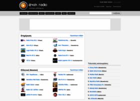 radiotower.gr