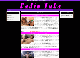 radiotuba.org