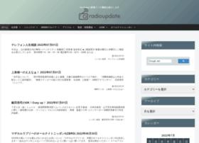 radioupdate.net