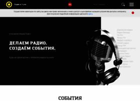 radiovtule.ru