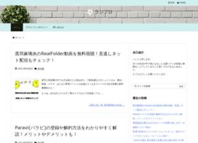 radioweb.jp