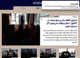 radiozamaneh.com