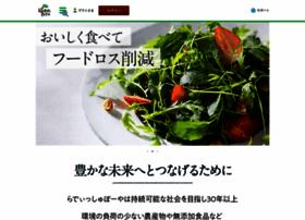 radishbo-ya.co.jp