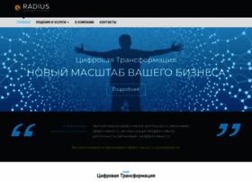 radius.com.by