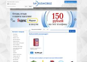 radiusmobile.ru