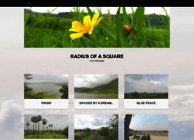 radiusofasquare.wordpress.com