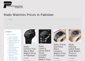 radomenwatches.priceinpakistan.com.pk