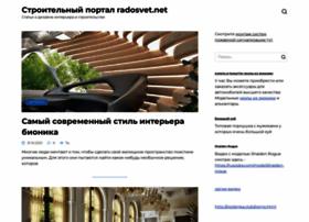 radosvet.net