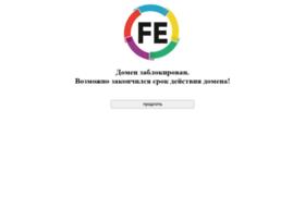 raduga-hotel.ru