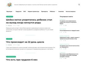raduga-mama.ru