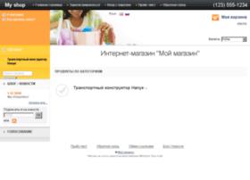 raduga-time.ru
