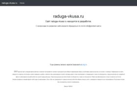 raduga-vkusa.ru