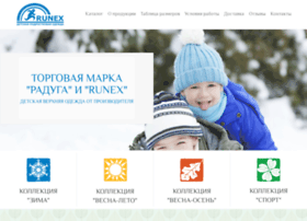 raduga73.ru
