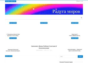 radugamirov.ru
