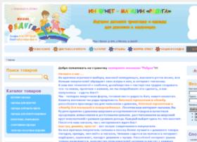 radyga-dyga.ru