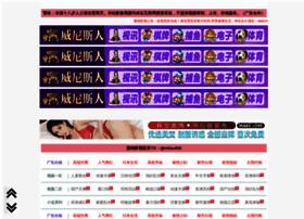 radyobatman.com