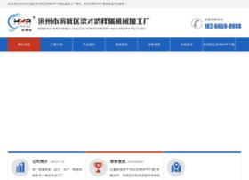 raeestech.com