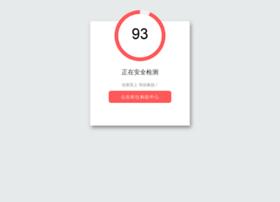 raewycksoftware.com