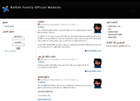 raffah.com