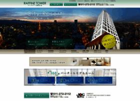 raffine-tower.com