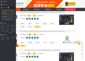 raffles-design.com.cn