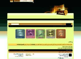rafha.com