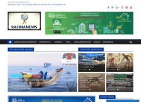 rafinanews.gr