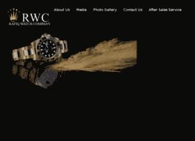 rafiqwatch.com