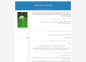 rafsanjani.blogfa.com