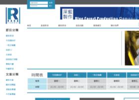 ragafinance.com.hk