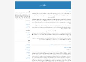 ragbarenarm.blogfa.com