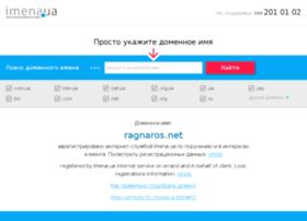 ragnaros.net