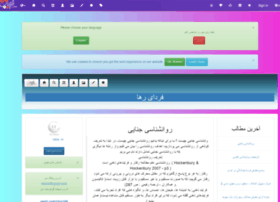 Raha tupu blog websites and posts on raha tupu blog