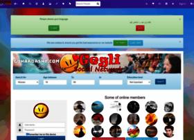 raha168.gohardasht.com