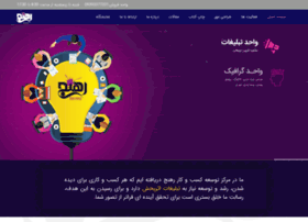 rahanj.com