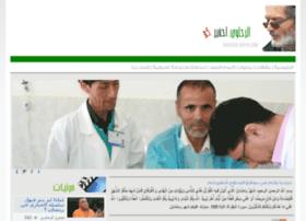 rahaoui.ahfir.com