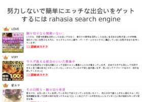 rahasiasearchengine.net