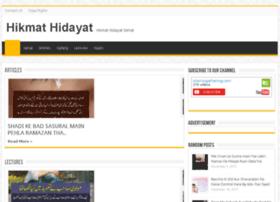 rahehidayat.com