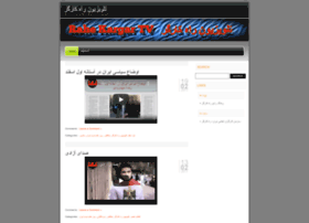 rahekargartv.wordpress.com