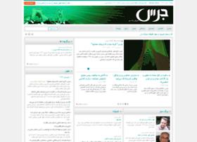 rahesabz.net